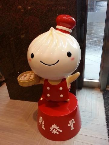 The Din Tai Fung mascot