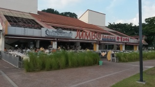 Jumbo Seafood - one of the two most famous seafood restaurants in Singapore